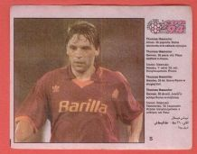 A.S Roma Thomas Hassler Germany